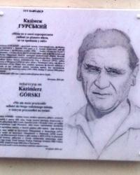 Пам'ятна дошка Казімежу Гурському, м. Львів