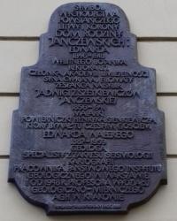 Памятная доска эмигрантам-оппозиционерам, г. Краков