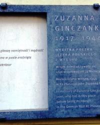 Памятная доска Зузанне Гинчанке, г. Краков