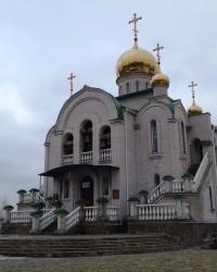 Свято-Успенский храм, м. Рубіжне