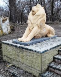 Сходи з левами, м. Рубіжне