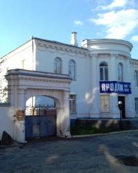 Особняк Болюбаша, м. Полтава