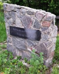 Меморіал воїнам ВВв, м. Дергачі