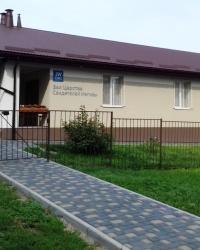 Храм Свідків Єгови, м. Харків