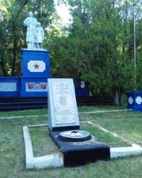 Братська могила в селищі Зміївської паперової фабрики