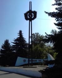 Стела Зміївської ТЕС, смт Слобожанське