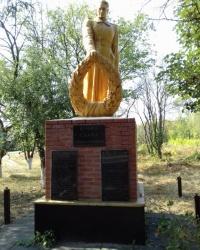 Меморіал героям-землякам, сел. Благодатне
