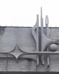Барельєфне пано на школі № 11, м. Рівне