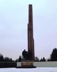 Меморіал Слави, м. Рівне