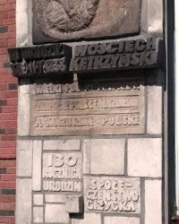 Пам'ятна дошка Войцеху Кентшинському, м. Гіжицко