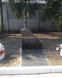 Пам`ятник жертвам Голодомору на кладовищі № 5, м. Харків