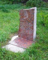 Пам'ятний камінь на місці каплиці, с. Руські Тишки