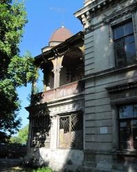 Дом купца Пачаджи, г. Бахчисарай