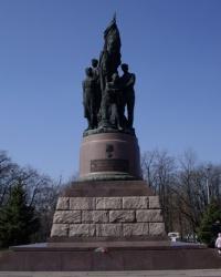 """Памятник """"Клятва"""", г. Краснодон"""