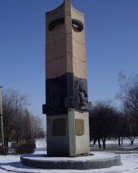 Мемориал участникам ВОв в ЛНАУ, г. Луганск