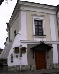 Будинок Косачів, м. Луцьк