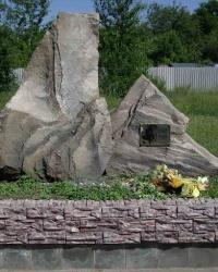 """Памятник 65-летию """"Молодой гвардии"""", г. Луганск"""
