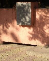 Памятный знак о высадке аллеи, г. Феодосия