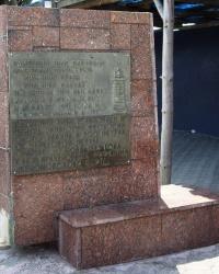 Памятный знак-указатель высадке десанта, г. Феодосия