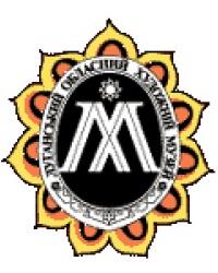 Луганський обласний художній музей