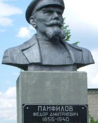 Памятник Панфилову Ф.Д., г. Старобельск