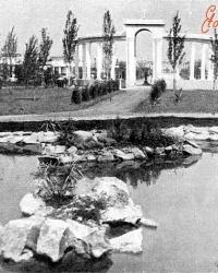 Парк имени М. Горького, г. Луганск