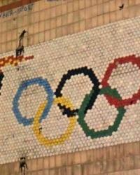 Мозаїка на спортшколі, м. Полтава