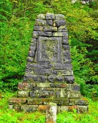 Кам'яна могила касиру Кованді