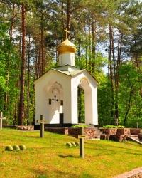 Меморіал-каплиця загиблих воїнів