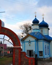Церква Різдва Богородиці у Василькові
