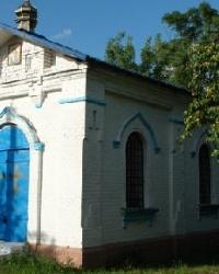 Відкриття пам'ятної дошки воїнам Армії УНР у Гнатівці
