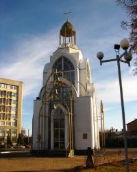 Храм Святих Рівноапостольних Кирила та Мєфодія в м. Черкаси