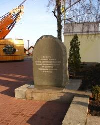 Пам'ятний камінь Пінській військовій флотилії в м. Черкаси