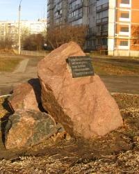 Місце майбутнього пам'ятника 38 армії в м. Черкаси