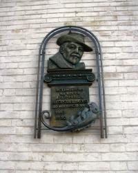 Мемориальная доска Городецкому в г. Черкассы