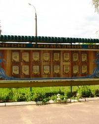 Доска почета граждан села Дубиевка
