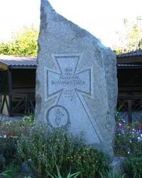 """Пам'ятний хрест """"Козацькій Славаі"""" в м. Черкаси"""