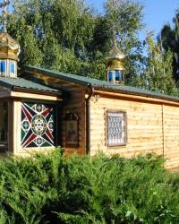 Храм Стрітення Господнього в м. Черкаси