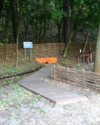 Підземне джерело під горою біля с. Будище