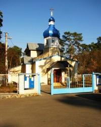 Храм Святого Мученика Анатолія в м. Черкаси