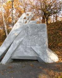 Пам'ятний знак на відзнаку залізничників в м. Черкаси