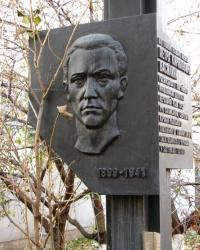 Пам'ятний знак на честь Василини П. К. в м. Черкаси