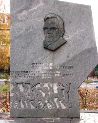 Памятный камень Дидюку В. и. в г. Черкассы
