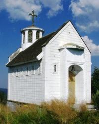 Храм св. пророка Іллі на горі Високий Верх
