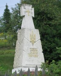 Пам'ятник «Борцям за волю України» в с. Головецько