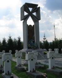 Меморіальний військовий цвинтар вояків УСС на горі Маківка