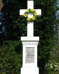Пам'ятник в честь 50 річчя скасування панщини 1848-1898 рр. в с. Тухля