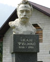 Пам'ятник Івану Франку в с. Корчин