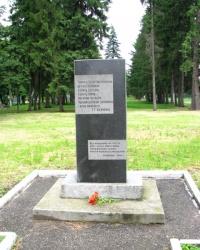 Камінь на честь 225-річчя повстання українських селян в м. Сміла