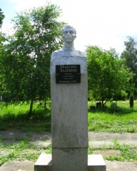 Памятник М. Залізняку в с. Жаботин